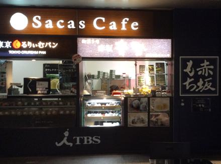 赤坂青野_赤坂サカス店